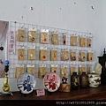 台灣碗盤博物館 (18).JPG