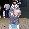 菓風小舖 (32).JPG