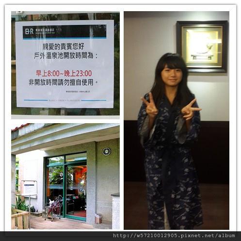 宜蘭東森海洋溫泉酒店 (29).jpg