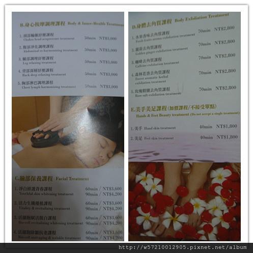宜蘭東森海洋溫泉酒店 (30).jpg