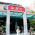 河東堂獅子博物館.JPG