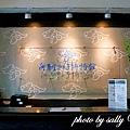 河東堂獅子博物館 (4).JPG