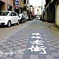 頭城老街 (29).JPG