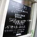 樂屋日本料理 (6)