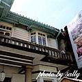 桂花園人文客家餐廳 (1).JPG