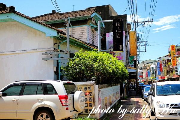 桂花園人文客家餐廳 (2).JPG