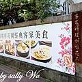 桂花園人文客家餐廳 (3).JPG