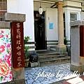 桂花園人文客家餐廳 (5).JPG
