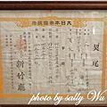 桂花園人文客家餐廳 (10).JPG