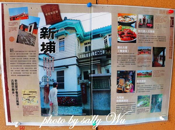 桂花園人文客家餐廳 (11).JPG