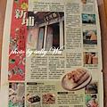 桂花園人文客家餐廳 (12).JPG