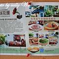 桂花園人文客家餐廳 (13).JPG