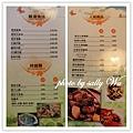 桂花園人文客家餐廳 (29).jpg