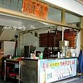 桂花園人文客家餐廳 (38).JPG