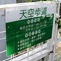 香草菲菲 (4).JPG