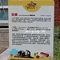 新竹積木展 (13).JPG