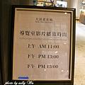 大溪老茶廠 (46).JPG