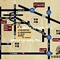 台灣優格餅乾地圖1