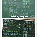 茉莉花壇夢想館 (21).jpg
