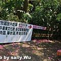 日月山景休閒農場 (19).JPG