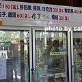 日月山景休閒農場 (26).JPG