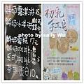 日月山景休閒農場 (27).jpg