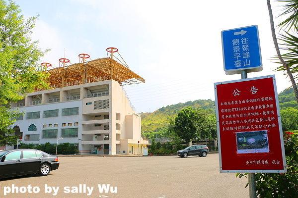 清水鰲峰山景觀台 (5).JPG
