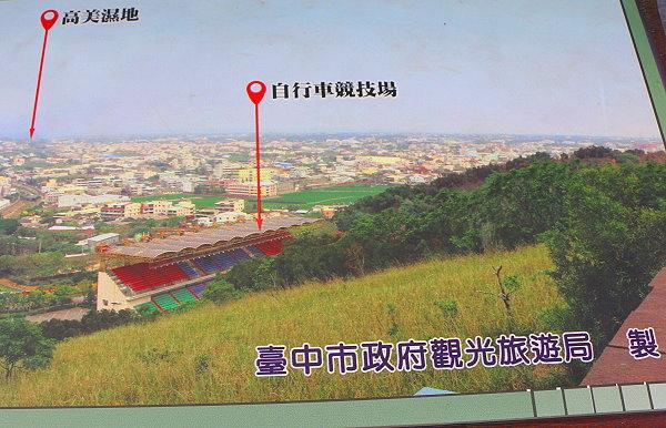 清水鰲峰山景觀台 (30).JPG