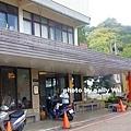福樂麵店 (3).jpg