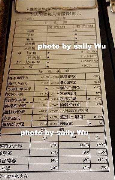 福樂麵店 (10).jpg