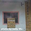 福樂麵店 (23).jpg
