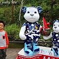 秋紅谷泰迪熊 (10).JPG