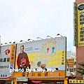 花蓮一日遊 (9).JPG