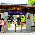 花蓮吉安慶修院 (4).JPG