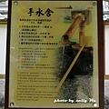 花蓮吉安慶修院 (10).JPG