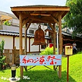 花蓮吉安慶修院 (14).JPG