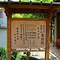 花蓮吉安慶修院 (32).JPG