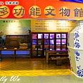 花蓮酒廠.JPG