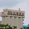 花蓮酒廠 (1).JPG