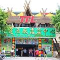 花蓮酒廠 (2).JPG