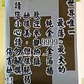 花蓮酒廠 (12).JPG