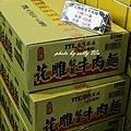 花蓮酒廠 (20).JPG