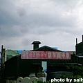 七星柴魚博物館 (1).JPG