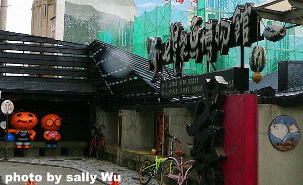 七星柴魚博物館 (2).JPG