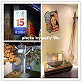 七星柴魚博物館 (18).jpg