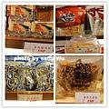 七星柴魚博物館 (20).jpg