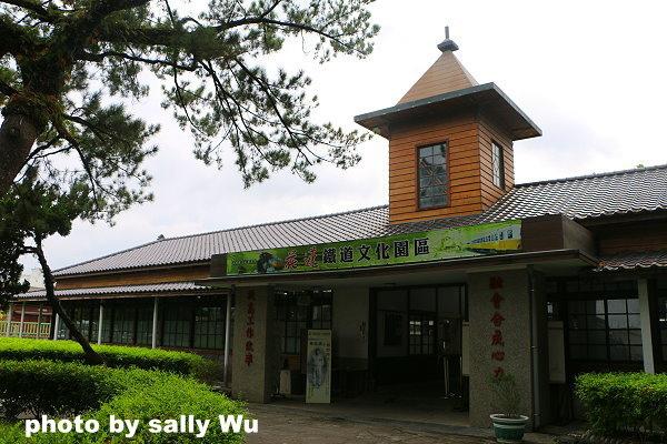 鐵道藝術村 (1).JPG