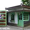 鐵道藝術村 (3).JPG