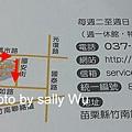 四方觀光工廠地圖.jpg