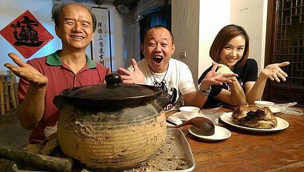 嘉義民雄松山土窯羊肉.jpg